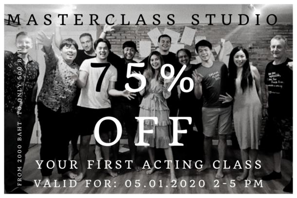 MasTerClass Studio Acting Class