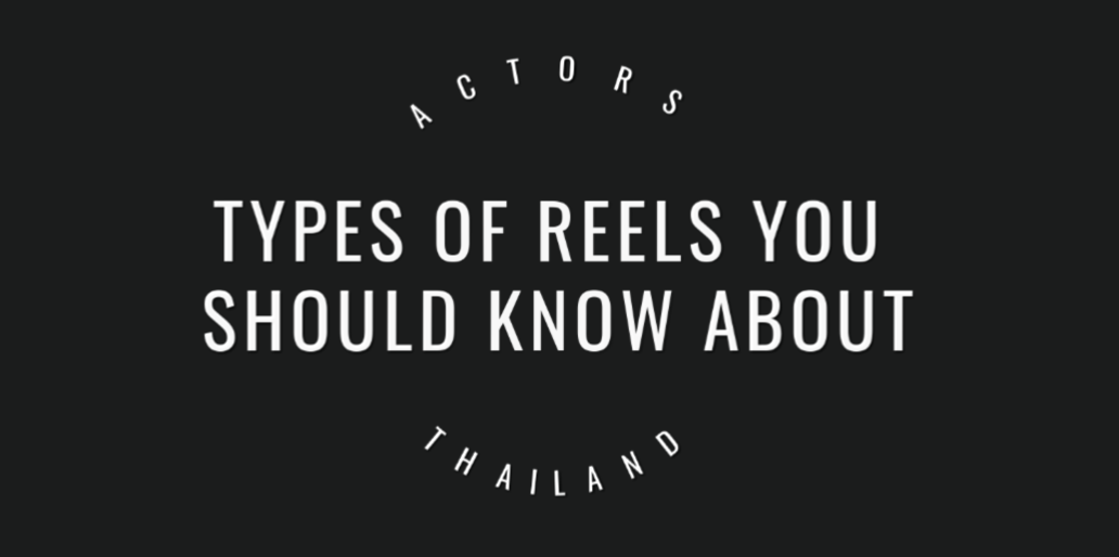 Types of reels you should know about